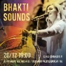 "20 ДЕКАБРЯ: КОНЦЕРТ ""BHAKTI SOUNDS"""